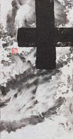True & False 2004 Ink of paper 145cm×74cm
